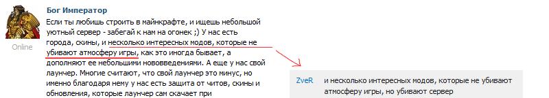 Безимени-222.png