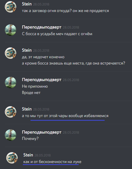 изб.png